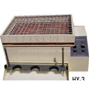 供应HY-3多功能振荡器
