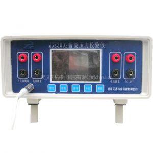 供应湖北压力校验仪厂家/MGZ3002智能压力校验仪(台式)多少钱