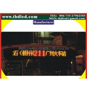 供应LED公交广告屏中文系列,LED车载屏,LED公交线路屏