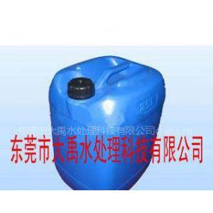 供应造纸黑液蒸发器专用阻垢剂/东莞大禹