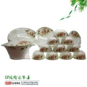 供应结婚礼品餐具 礼品陶瓷餐具