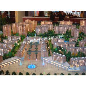 供应长沙地产建筑模型设计与制作专家,模型制作业务及价格在线咨询:18684799066