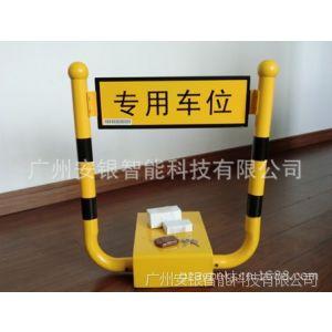 供应安银特供番禺停车锁、遥控车位锁、手动车位锁、地锁、专用车位锁