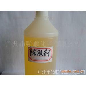 供应塑料除胶剂 脱胶剂 除胶剂 陶瓷解胶剂 502除胶剂