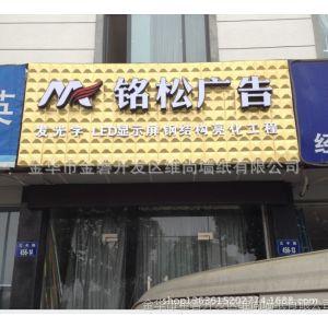 供应三维板新型店面门头招牌专卖店展厅装修材料三维广告扣板龙骨安装