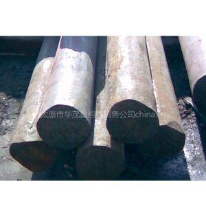 供应供应原料纯铁30方
