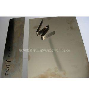 钛板 钛弹性板 Ti15333 TC4薄板