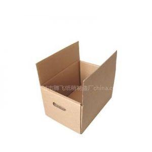 供应纸盒--腾飞纸箱供应