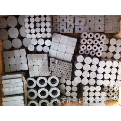 【供应销售】钕铁硼磁材 磁柱 小规格磁片磁环
