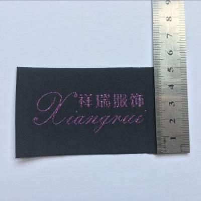 供应杭州织唛价格 服装织唛报价 家纺织唛订做