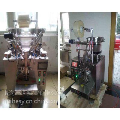 供应上海惠河牌螺丝包装机,小五金/螺帽/螺母/垫片点数自动包装机