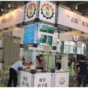 供应2014食用油油脂设备展览会