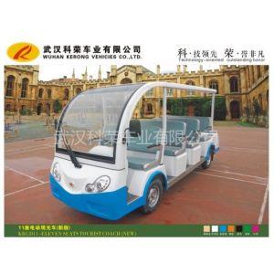 供应武汉电动观光车,湖北电动观光车,环保电动观光车