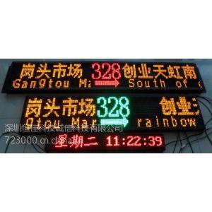 供应车载屏LED公交条屏LED广告屏公交广告屏