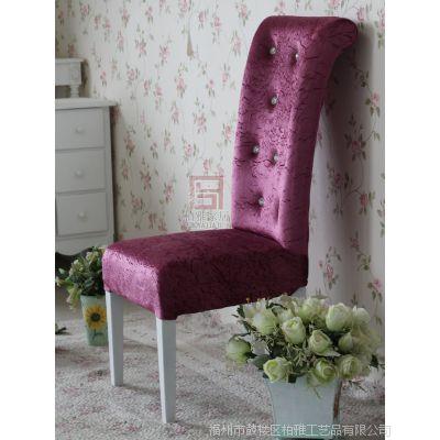 柏雅厂家直销欧式时尚紫色绒布美容椅特价