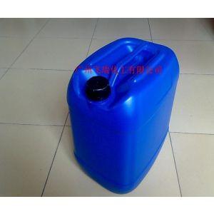 供应DMDMH乙内酰脲 温和防腐剂 质优 温和低刺激性