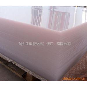 透明PMMA树脂板,国产高透明有机玻璃,耐温不变形亚克力板 厂家 质量保证