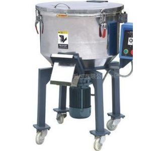 供应信易立式混合机|搅拌机|混合机配件