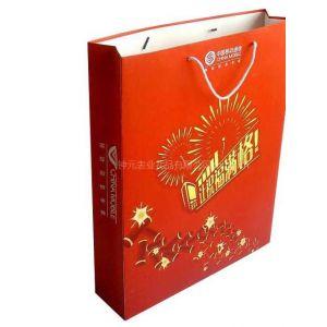 供应西安手提纸袋 西安手提纸袋订做 西安手促销礼品