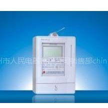供应DDSY858型单相电子式预付费电能表系列