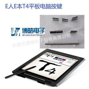 供应E人E本T4平板电脑按键 另有二十多款其它硅胶按键