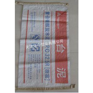供应河北塑料编织袋,彩色编织袋,北京水泥包装袋生产厂家 - 中国...