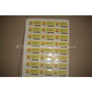 供应泉州润滑油防伪标签设计|晋江润滑油防伪商标制作
