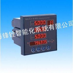 供应YD2032智能电力测控仪