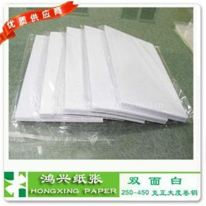 供应2012新款双面白 永泰双面白纸350g正度大度卷筒永泰双面白纸