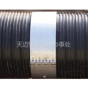 供应厂家直供 乌海 塑钢缠绕 钢带增强 排水管