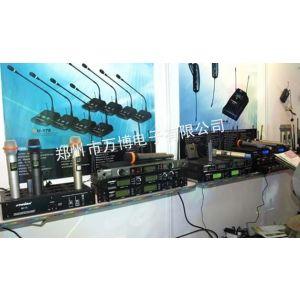 供应郑州ktv舞台会议用无线麦克风专卖公司