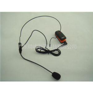 供应惠州头戴式麦克风|教学无线耳麦|学校专用语音话筒价格