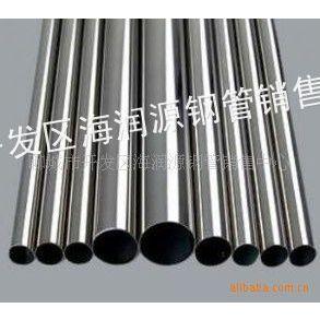 专业供应304材质不锈钢无缝管