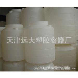 供应【厂家直销】沉淀池 塑料沉淀池 小型沉淀池