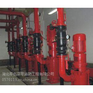 供应武汉光谷消防工程改造、光谷消防喷淋系统改造