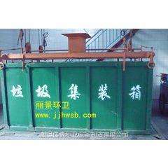 供应河北佳景环卫生产垃圾箱河***小垃圾箱车载垃圾箱钢板垃圾箱钢木垃圾桶
