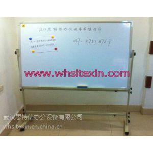 供应武汉黑板送货上门安装 长期供应白板支架 教学绿板