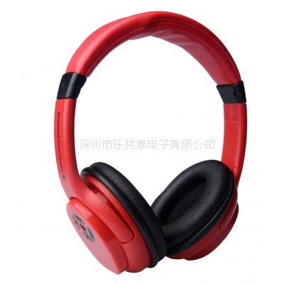 供应深圳蓝牙耳机生产厂家,性价比超魔音、魔声的CSR方案