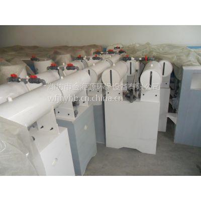卫生院污水处理设备-二氧化氯发生器运行安全可靠,操作简单、安全,经济性能优越