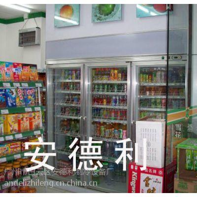 供应东莞饮料展示柜,常平冷藏展示柜,长安面包展示柜
