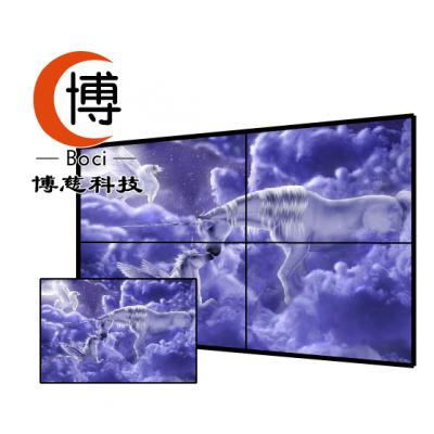 博慈原装进口三星55寸液晶拼接屏 5.5mm超窄边大屏拼接显示屏幕墙
