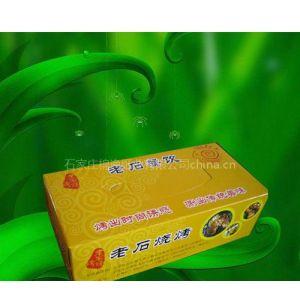 供应河北酒店专用广告盒抽纸 餐饮纸抽 面巾纸厂家 抽取式纸巾