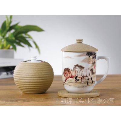 商务送礼和瓷志在千里陶瓷茶杯茶叶罐办公套装一套起定制LOGO