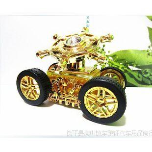 新款 车用香水 新款时尚皇冠卡丁车 汽车香水座 车饰品 创意摆件