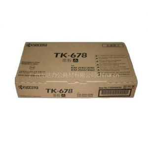 供应进口京瓷碳粉(KM-2540)粉盒墨粉