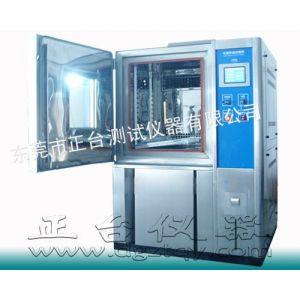 供应可程式恒温恒湿试验机,恒温恒湿循环箱,恒温恒湿实验箱,恒温恒湿实验机,恒温恒湿测试机