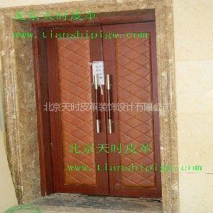 供应【软包门】软包门是作用 软包门订做 软包门如何施工