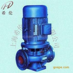 供应IRG立式热水离心泵