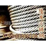 供应批发青岛304不锈钢钢丝绳,进口不锈钢钢丝绳
