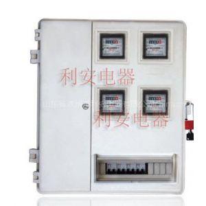 供应单相1-12表位SMC电表箱